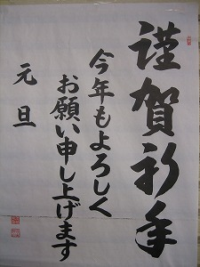 2013-01-01 14.36.41.jpg